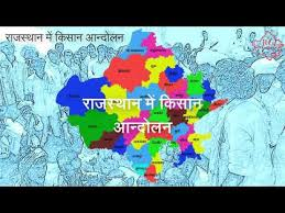 Rajasthan: Worker and Peasant Movements